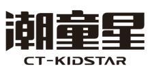 杭州潮童文化创意有限公司