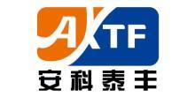 成都安科泰丰科技有限公司