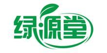 广州绿源堂健康科技有限公司