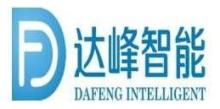 福建达峰智能科技股份有限公司