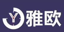 浙江悦淳贸易有限公司