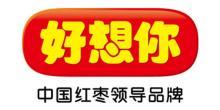 安徽省好想你智能营销科技公司(分支机构)