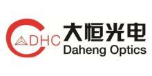 大恒新纪元科技股份有限公司北京光电技术研究所