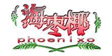 中山市海枣椰风景园林工程有限公司