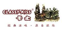 绿雪生物工程(深圳)有限公司