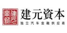 建元鼎铭租赁