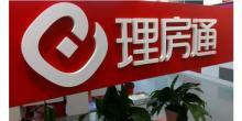 北京理房通支付科技有限公司