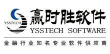 深圳市赢时胜信息技术股份有限公司长沙分公司