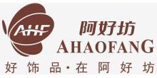重庆阿好坊商业有限公司