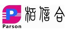 广州柏信合信息科技有限公司