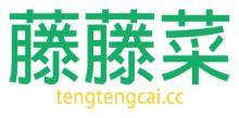 重庆塞娜维农业发展有限公司