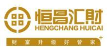 北京恒昌汇财投资管理有限公司连云港第二分公司