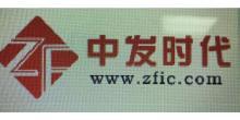 北京中发天交电子市场有限责任公司