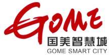 北京国美智慧城科技有限公司