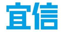 宜信普惠信息咨询(北京)有限公司莆田分公司