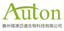 广州环澳亚通生物科技有限公司