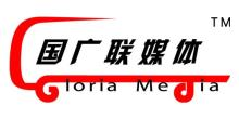 国广联媒体