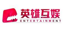 上海樱空网络科技有限公司