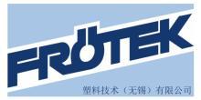福泰科塑料技术(无锡)有限公司