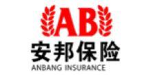安邦财产保险股份有限公司四川分公司