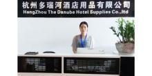 杭州多瑙河酒店用品有限公司