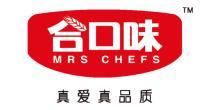 深圳市合口味食品