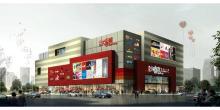 齐齐哈尔市富拉尔基兴隆大家庭购物中心有限公司