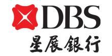 星展银行(中国)有限公司