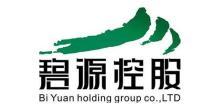 河南碧源控股集团有限公司