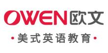 重庆欧文教育科技有限公司