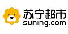 苏宁云商超市公司
