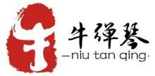 南京伍牛文化传媒有限公司
