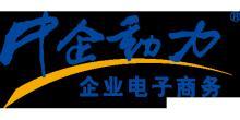 中企动力科技股份有限公司苏州分公司