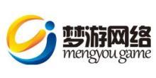 青岛梦游网络科技有限公司