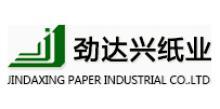 广西劲达兴纸业集团