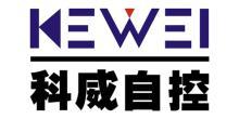 湖北科威聚成自控有限责任公司