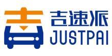 上海喆速科技有限公司