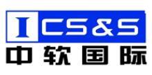 中软国际ESG集团