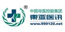 东亚医讯(北京)网络技术服务有限公司