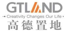 高地(杭州)房地产开发有限公司