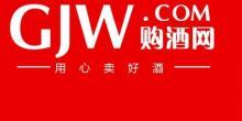 上海购酒网电子商务有限公司