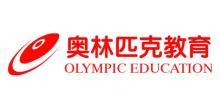 象山县奥林匹克培训学校
