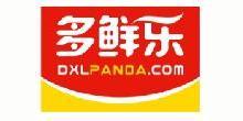 上海多鲜乐食品工业有限公司