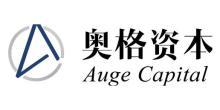 广东奥格资产管理有限公司