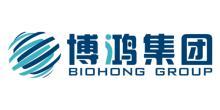 陕西博鸿生物科技集团有限公司