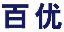 北京百优普泰医疗品有限公司