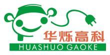 青岛华烁高科新能源技术有限公司