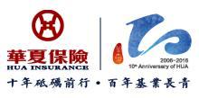 广州市粤杭能动力成套设备有限公司
