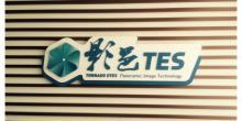 上海影邑数码科技有限公司
