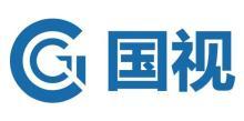 浙江国视科技有限公司